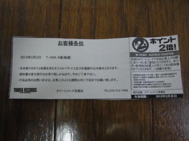 banistayoyaku-0216-19