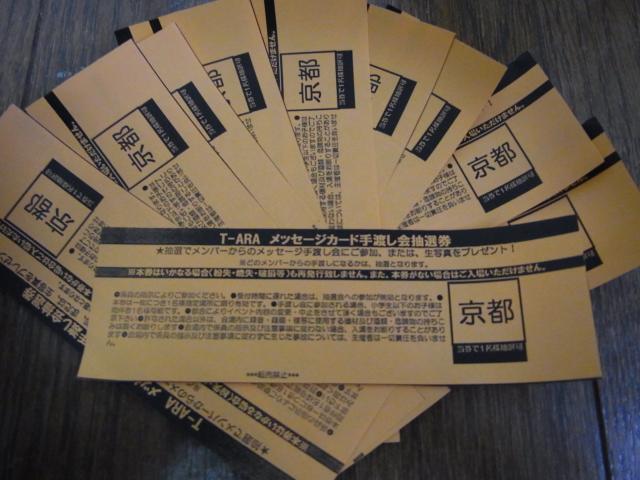 banistayoyaku-0216-20