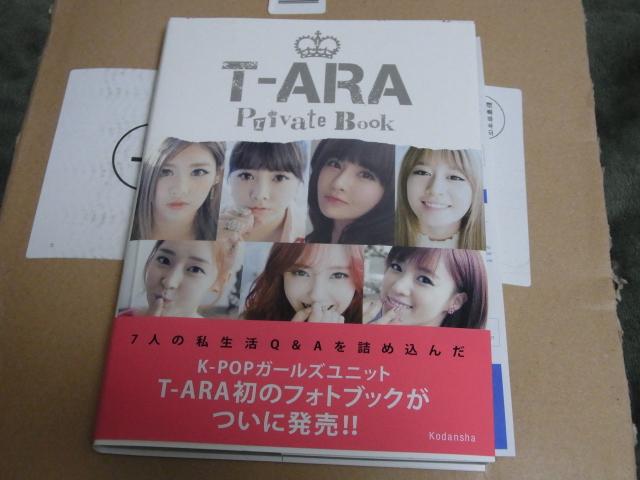t-ara-privatebook-review-02
