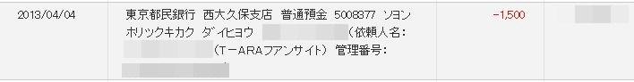 soyon-0404-02