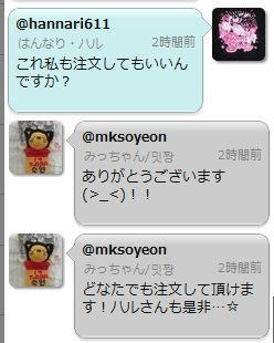 soyon-0404-03