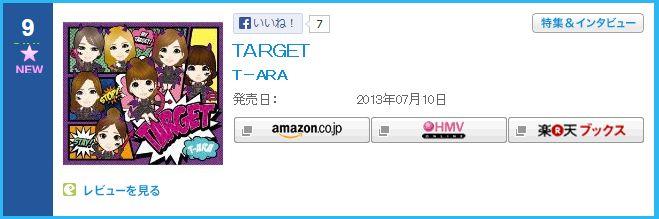 target-130711