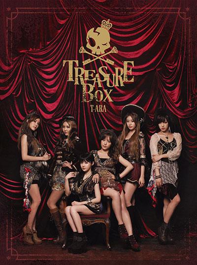 treasurebox-cover-01