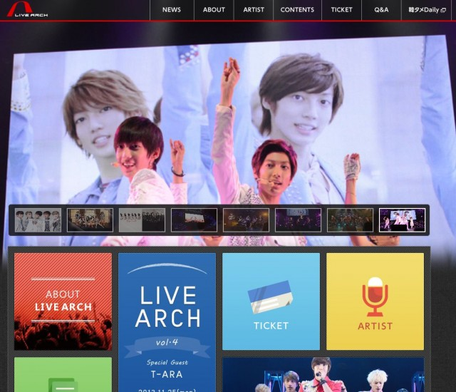 t-ara-live-131119-02