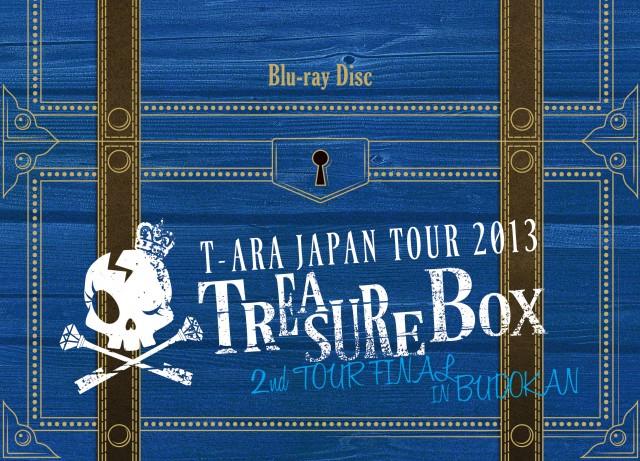 I1040-00 case BD_20131106