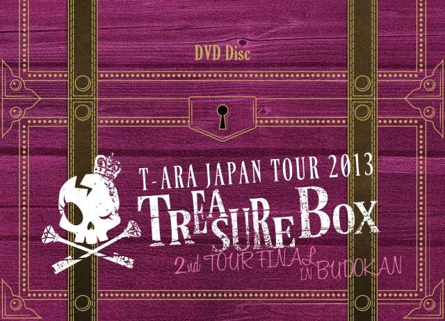 I1040-00 case DVD_20131106