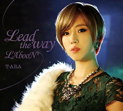 leadtheway-140131-02