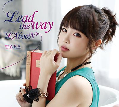 leadtheway-140131-05
