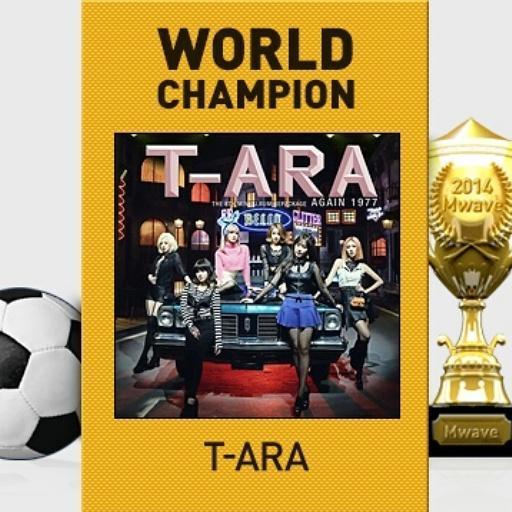 t-arak-140802