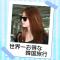 【K-POP・買い物】韓国旅行をツアーよりも激安で楽しむ方法♪