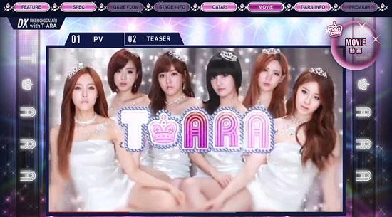 t-ara122204