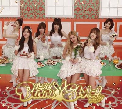 T-ARAシングル『バニスタ!』の着うた先行配信が3月13日よりスタート