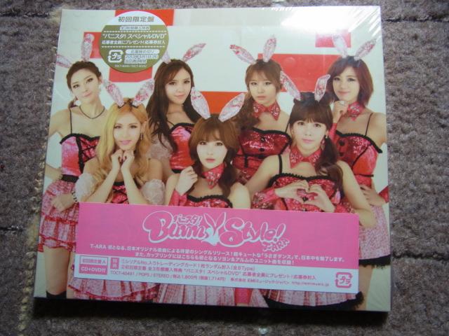 ユニット曲も-T-ARAのシングル『バニスタ!』の着うたが3月20日より配信スタート