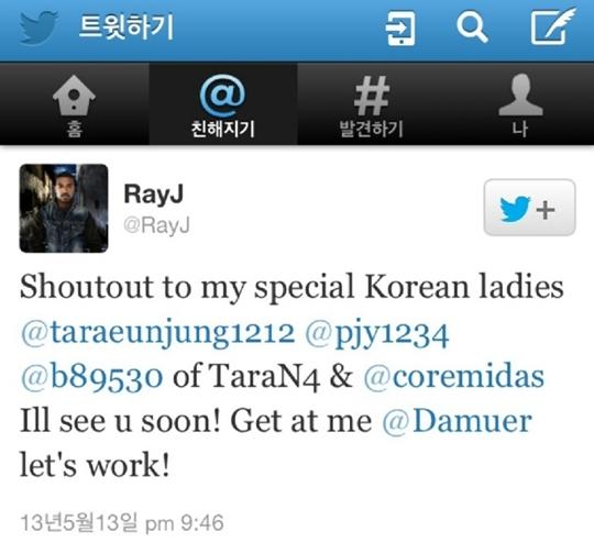 米歌手レイ・ジェイがT-ARA N4への親しみを誇示「すぐに会おう」