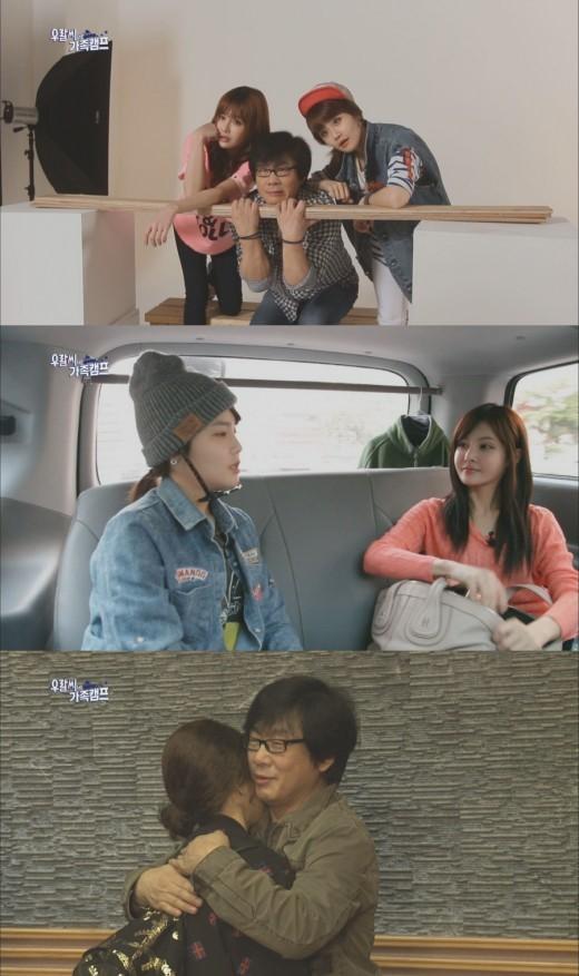 T-ARAボラム出演『ウラムさんちの家族キャンプ』が15日に韓国で初放送