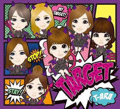 【7月10日発売】T-ARAの日本7thシングル『TARGET』の試聴がスタート!