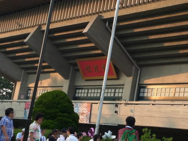 7月12日2ndアルバム発売記念『武道館コンサート』参加レポート