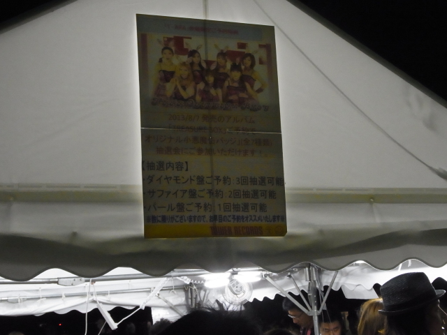 t-araaalbum-tokuten-02
