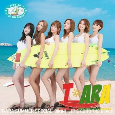 T-ARAなど韓流スターが大挙出演『第5回仁川韓流コンサート(9月1日)』