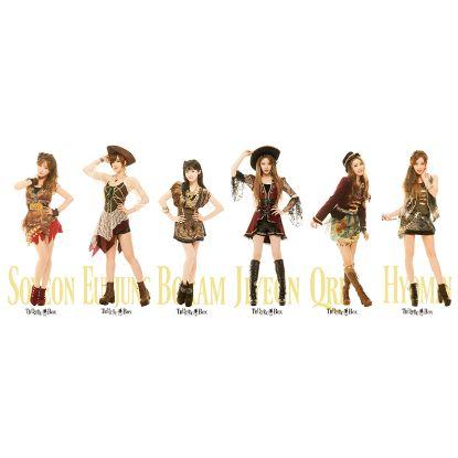 『JAPAN TOUR 2013 TREASURE BOX』福岡公演セットリストまとめ
