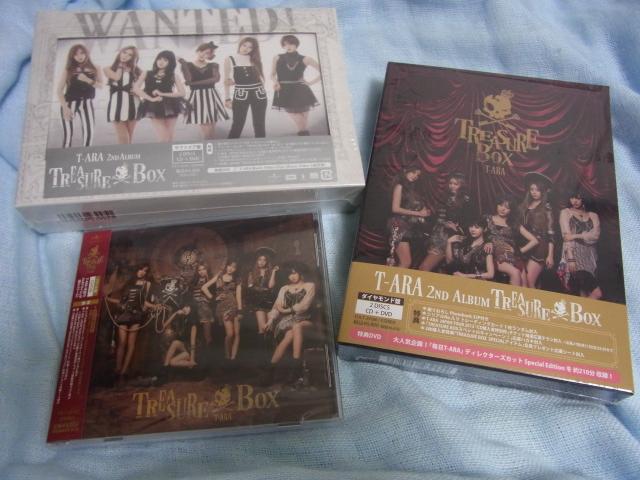 T-ARA 2ndアルバム「TREASURE BOX」収録曲を着うたで楽しもう♪