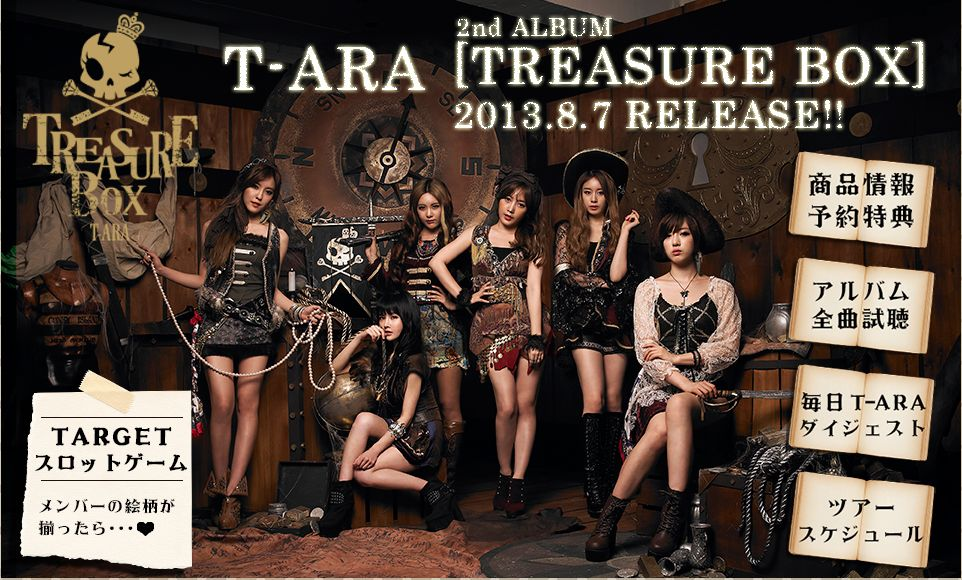 treasurebox-130801-03