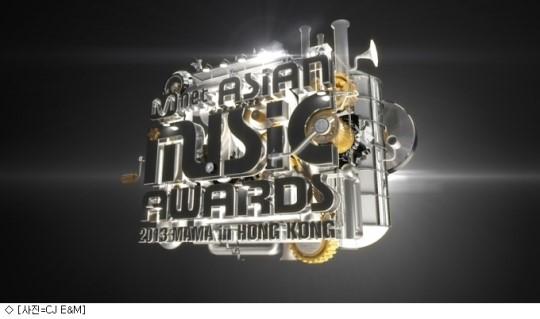 T-ARA出演『2013 MAMA』香港で開催決定「過去最大の規模」