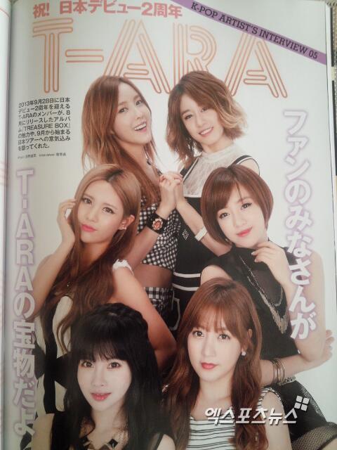 T-ARAが韓流雑誌『K-BOY Paradise』に登場「新曲も同じヘアスタイル?」