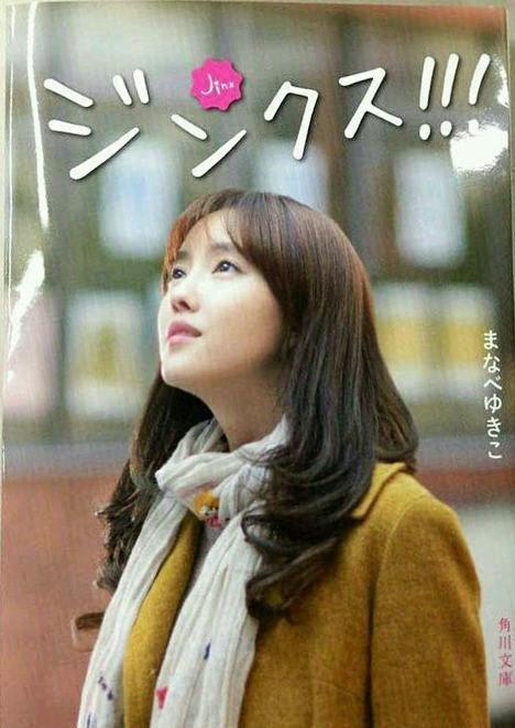 T-ARAヒョミン日本へ「東京国際映画祭グリーンカーペットに出席」