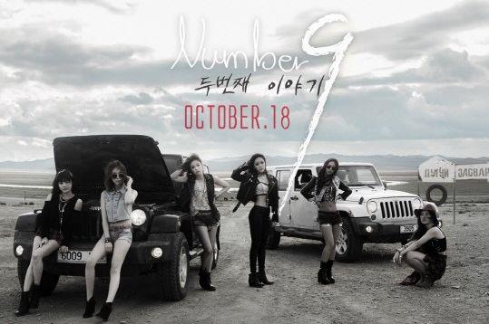 【10月18日】T-ARAが『NUMBER NINE』MV第2弾を公開!!