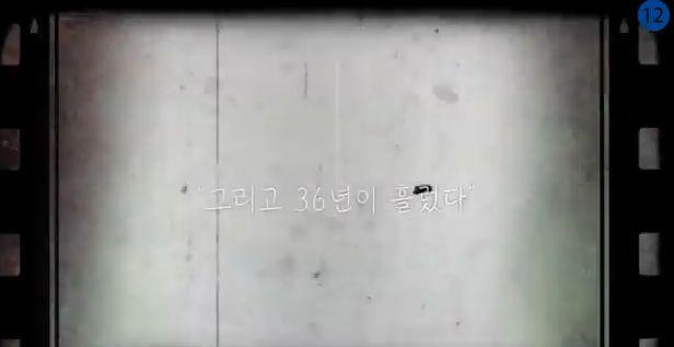 T-ARA『AGAIN1977』MVティザー動画第1弾「舞台は1977年の中国」