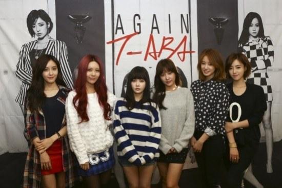 T-ARAや韓流スターがアジアトゥデイ創刊8周年をお祝い
