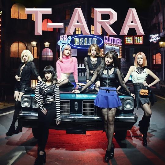 T-ARA『2013私、どうしよう』ジャケット画像が公開「レトロなカリスマ」