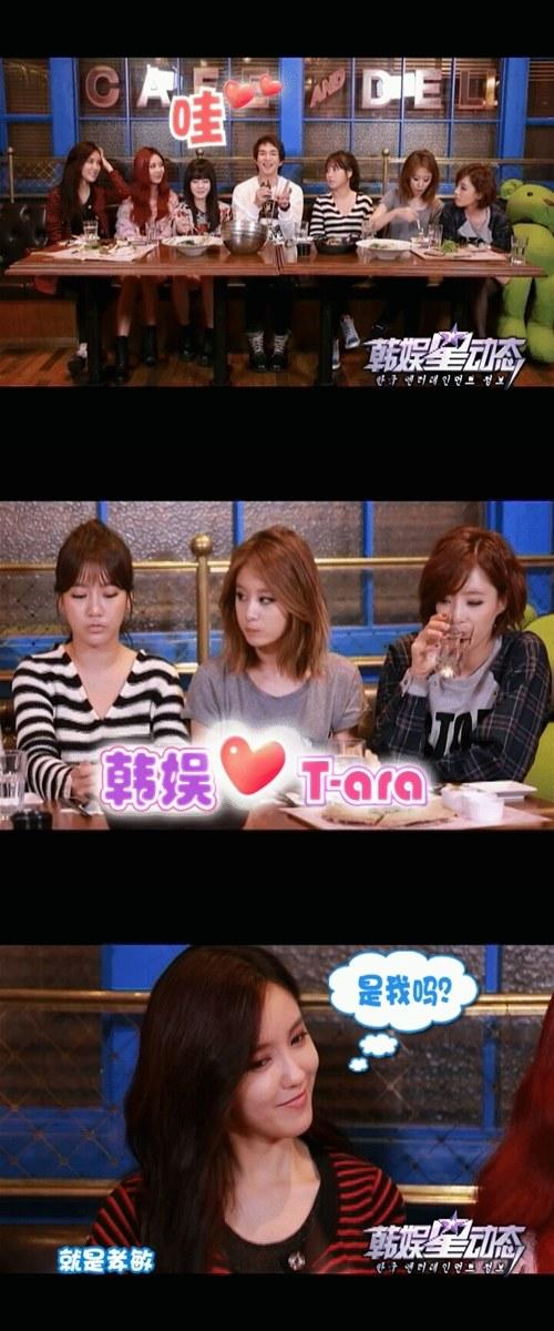 T-ARA出演の上海TVプログラムを合計2億人が試聴「視聴率爆発」