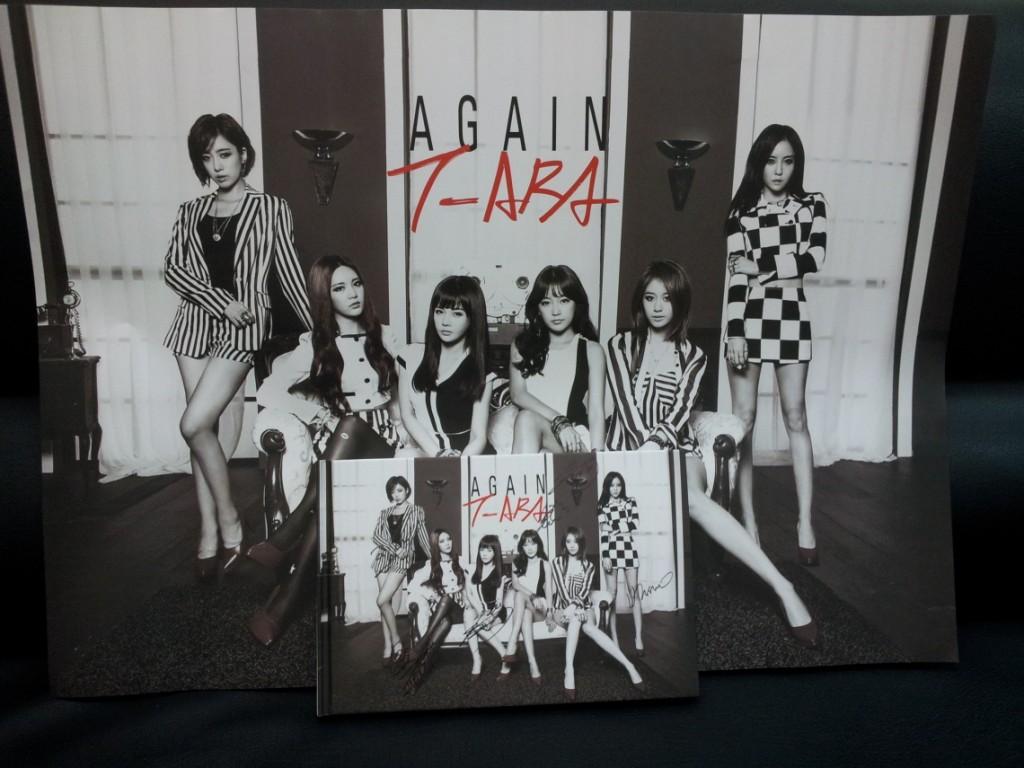 T-ARA CCM日本公式サイト『サイン入りCD&ポスタープレゼント』