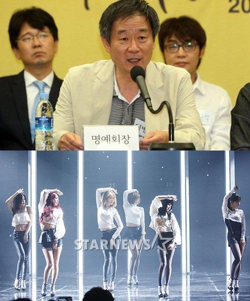 T-ARA『2013私どうしよう』MV試写会に原曲メンバーを招待
