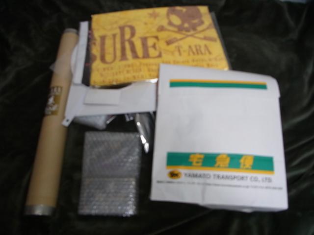 T-ARA-2014年公式福袋2種の画像紹介⇒3万円のビッグ福袋の中身は・・・