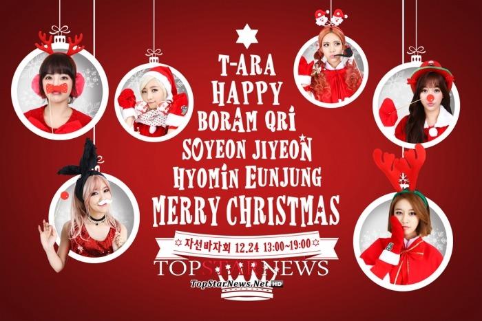 T-ARAが12月24日にクリスマス慈善バザー開催「奉仕ドル再び」