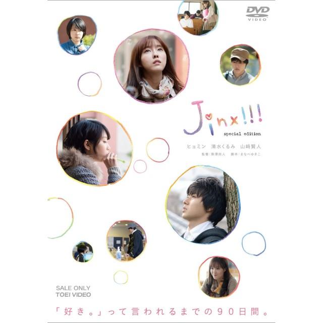 jinx-01