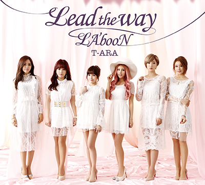 T-ARA9thシングル「Lead the way /LA'booN」が本日配信