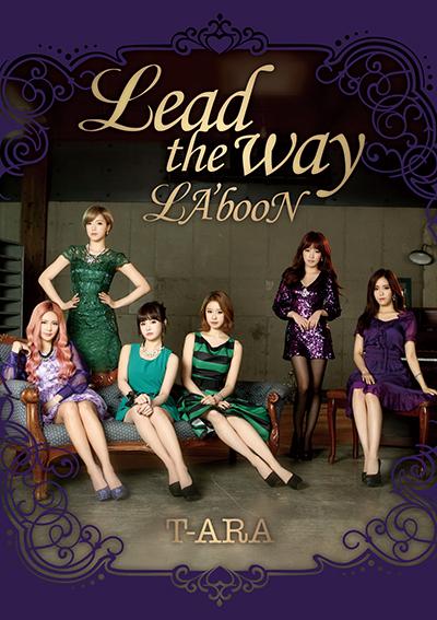leadtheway-140131-08