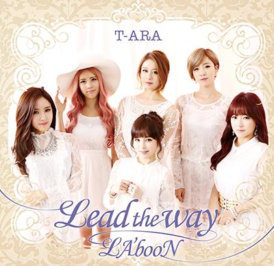 T-ARA日本9thシングル『Lead the way』の試聴はコチラ