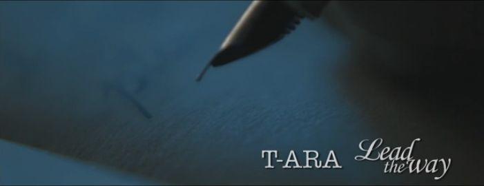 T-ARA-9thシングル『Lead the way』MV動画ショートVer.公開