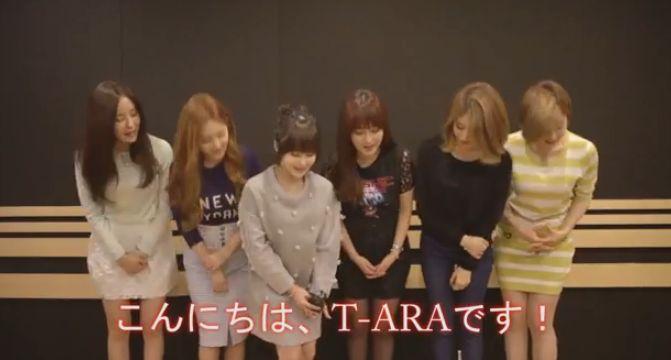 T-ARAがイメージモデルを務める『DPG!』メッセージ動画