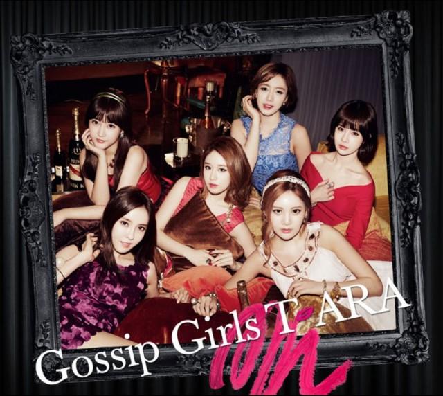 gossipgirl-140407-03