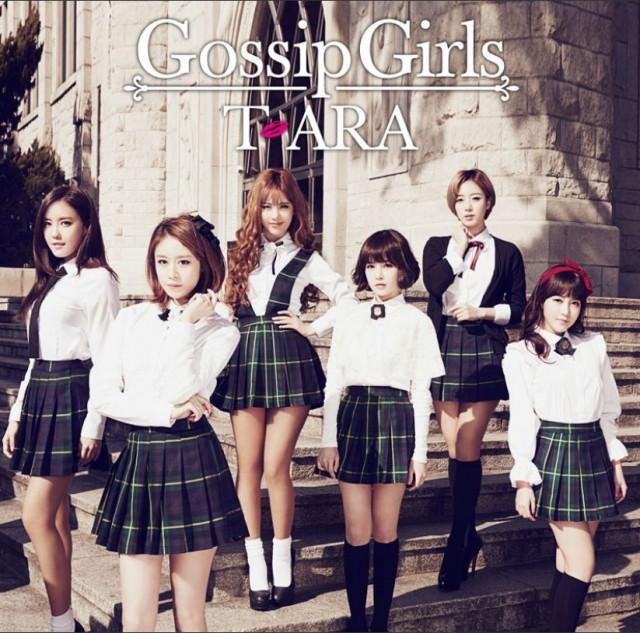 gossipgirl-140407-04