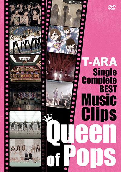 t-ara-queen-140524-01