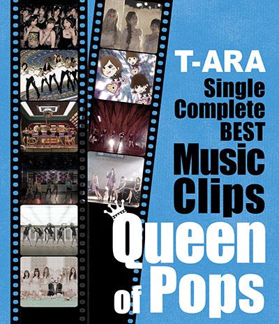t-ara-queen-140524-02