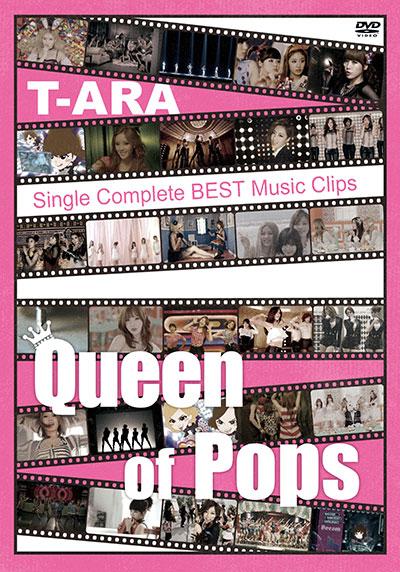 t-ara-queen-140524-03