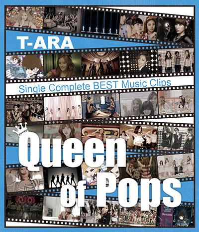 t-ara-queen-140524-04